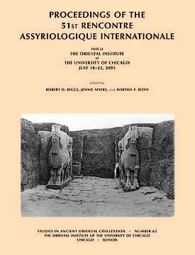 rencontre assyriologique internationale 2013