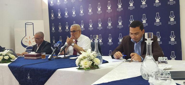 Rencontre Marocaine - site de rencontre marocain
